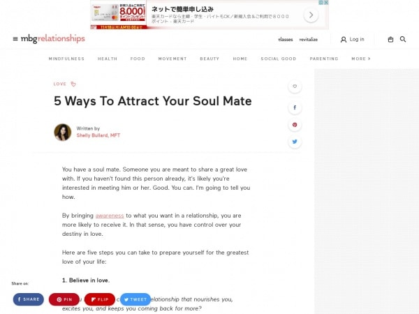 https://www.mindbodygreen.com/0-12888/5-ways-to-attract-your-soul-mate.html